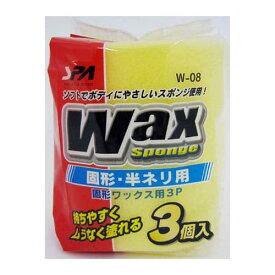 ワコー(WAKO)W-08固形・半ネリWAX用スポンジ 3個入り[配送区分:小型20kg]