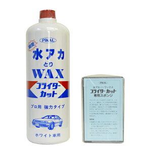 PIKAL 日本磨料工業50700ブライターカット スポンジ付[配送区分:小型20kg]