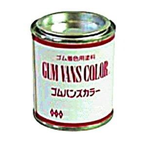 DIA-WYTE ダイヤワイト360ゴム塗料クリアー ゴムバンズカラー 70g[配送区分:小型20kg]