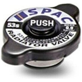PIAA ピアSV55Sラジエーターバルブ トヨタ ボタン付タイプ[配送区分:小型20kg]