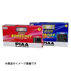PIAA ピアPF57SAFETY エアーフィルター スバル車用[配送区分:小型20kg]