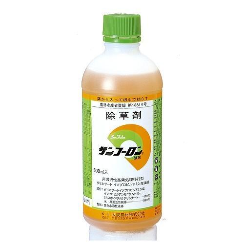 大成農材サンフーロン除草剤原液タイプ500ml