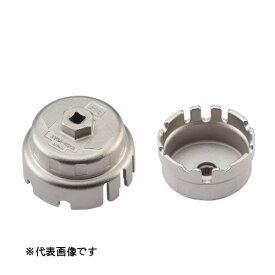 京都機械工具(KTC)ろ紙交換用オイルフィルタレンチAVSA-R64A[配送区分:小型20kg]