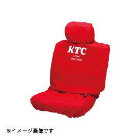 京都機械工具(KTC)シートカバー シートカバーAYC401[配送区分:小型20kg]