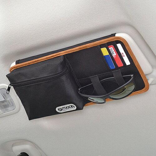 SEIWA セイワサンバイザーポケット for carOD19[小型 20kgサイズ]