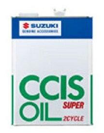 スズキ SUZUKICCISオイル スーパー 4Lバイクオイル地域限定(本州・四国・九州)送料無料
