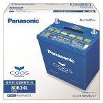 Panasonic(パナソニック)バッテリーカオス標準車/充電制御車用高性能バッテリーN-80B24L/C7[小型20kgサイズ]