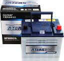 ATLASBX アトラスバッテリー充電制御車対応バッテリーAT NF 90D23L主な互換品番:55D23L/65D23L/70D23L/75D23L/80D23L…