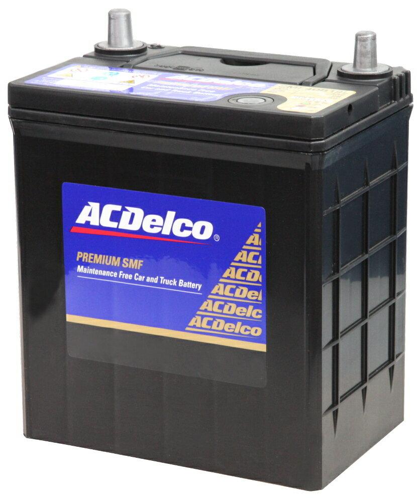 ACDelco国産車用バッテリーメンテナンスフリーSMF55B24L主な互換品番:46B24L/50B24L/55B24L