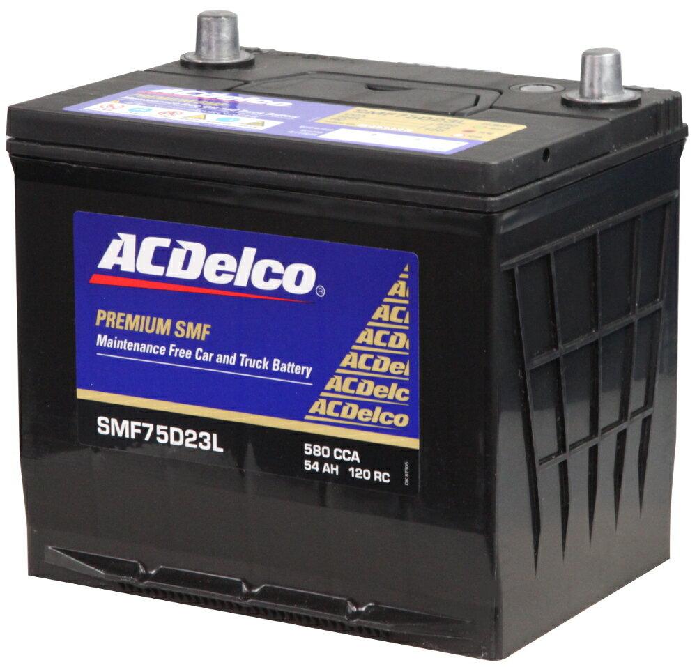 ACDelco国産車用バッテリーメンテナンスフリーSMF75D23L主な互換品番:55D23L/65D23L/70D23L/75D23L[小型 30kgサイズ]