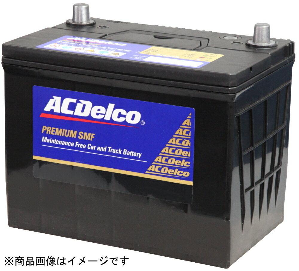 ACDelco国産車用バッテリーメンテナンスフリーSMF95D31R主な互換品番:65D31R/75D31R/85D31R/95D31R