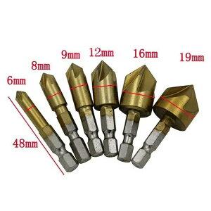 バリ取り ビット 面取りカッター 工具 金属 プラスチック 加工 6mm-19mm チタンコーティング 6本セット 電動工具 tecc-baribit