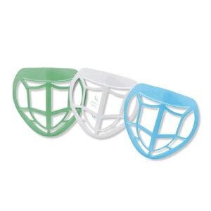 呼吸しやすい マスクシェルター 3色セット 化粧汚れ 防止 立体 3D デザイン 肌荒れ 口 鼻 眼鏡くもり ウィルス対策 汚れ防止 tecc-maskshelter3s
