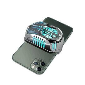 スマホ散熱器 ペルチェ クーラー スマホ用冷却ファン 荒野行動 FGO PUBG 実況専用 冷却クーラー 3秒急速冷却 静音小型 tecc-smafan02