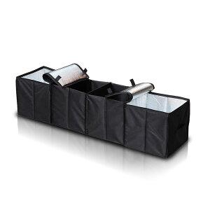 保冷スペース付 折畳み式 収納ボックス フタ付き 車載用 防水 滑り止め トランクボックス 収納 レジャー 車中泊 dar-carbox3[送料無料・一部地域除く]
