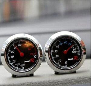 温度計 湿度計 おしゃれ アナログ メッキ調 室内 外 湿度 セット コンパクト dar-onsitukei[メール便発送・代引不可]