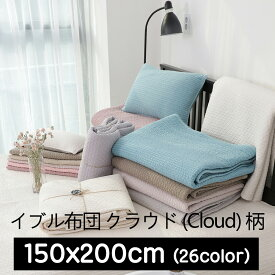 イブル布団 キルティングマット クラウド (Cloud) 柄 150x200cm 綿100% ピグメント カラー:WH IV GR CH PB PL PG DG RB PE SG LG LV LC BK