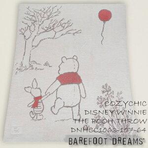 祝★開店 ベアフットドリームス ブランケット 毛布 barefoot dreams COZYCHIC DISNEY WINNIE THE POOH THROW DNHCC1063-107-64 くまのプーさん ひざ掛け おくるみ マイクロファイバー 誕生日プレゼント ラッピン