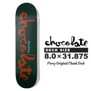 チョコレート スケートボード デッキ スティービー・ペレズ CHOCOLATE SKATEBOARDS PEREZ ORIGINAL CHUNK DECK CB4115 スケボー スケーター シグネチャー