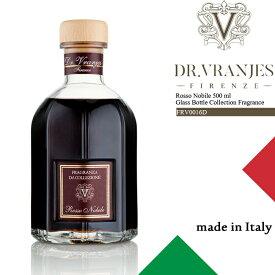 祝★開店 ドットール・ヴラニエス ルーム フレグランス ディフューザー Dr.Vranjes Rosso Nobile 500 ml Glass Bottle Collection Fragrance FRV0016D 芳香剤 部屋 高級[ZRC]