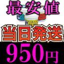 Imgrc0064862372