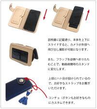 国産送料無料ケイシイズKC,siPhone6プラスアイフォーンカバーアイフォンカバーフリーカットフリースタイル革レザー