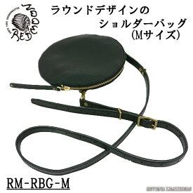 レッドムーン REDMOON バッグ ショルダーポーチ ショルダーバッグ レザーバッグ Mサイズ ラウンドデザイン メンズ レディース 本革 牛革 女性 プレゼント RM-RBG-M