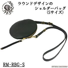 レッドムーン REDMOON バッグ ショルダーポーチ ショルダーバッグ レザーバッグ Sサイズ ラウンドデザイン メンズ レディース 本革 牛革 女性 プレゼント RM-RBG-S