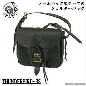 レッドムーン REDMOON ショルダーバッグ カバン A5サイズ メールバッグ レザーバッグ 革鞄 本革 THUNDERBIRD-3S 【rm2020】