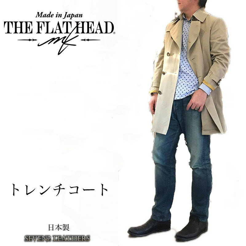 FLAT HEAD フラットヘッド MK LABEL トレンチコート ライナー付き ロング メンズ ベージュ 黒 綿100% mmpr02-bos【店頭受取対応商品】