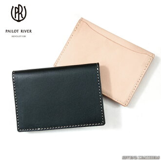 PR-LC02 made in pilot river PAILO TRIVER card case pass case genuine leather leather handmade Japan