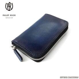 【レビューで無料メンテナンス】小さい お財布 ミニウォレット コンパクト カードケース 手染め 本革 小さい財布 メンズ レディース 日本製 PR-SWP
