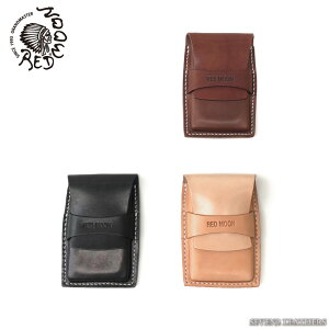 【レビューで無料メンテナンス】レッドムーン REDMOON カードケース 名刺入れ 本革 真鍮 トレイ メンズ レディース 日本製 rm-lcb メンズ レディース ブランド 手縫い 本革 ポイントカード クレ