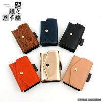 池之端銀革店財布ミニウォレットマイクロウォレット本革小さい財布メンズレディース日本製