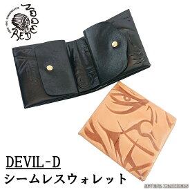 【レビューで無料メンテナンス】レッドムーン REDMOON 財布 二つ折り ショートウォレット シームレス コンパクト 折り紙 デビル DEVIL-D