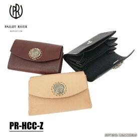 【レビューで無料メンテナンス】パイロットリバー PAILOT RIVER コインケース 本革 ミニウォレット カードケース 小さい財布 メンズ レディース 日本製 pr-hcc-z
