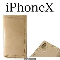 パイロットリバーredmooniPhoneXカバーブックカバータイプ牛革全3色pr-ipcxp