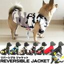 犬 ジャケット ベスト ウェア ペット 迷彩 服 小型犬 大型犬 中型犬 防寒 防水 h0225