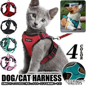 猫 犬 ハーネス ペット 服 フルカバー ウェアハーネス 胴輪 キャット ドッグ メッシュ h0293