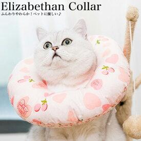 猫 犬 エリザベスカラー ふわふわ 柔らかい 術後 傷口保護 介護 術後ウェア 皮膚病 かわいい ソフト ドーナツ 調節可能 h0296