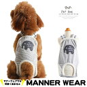 犬 サニタリーパンツ マナーパンツ マナーウェア 象 服 オムツカバー ドッグウェア 犬の服 しつけ マーキング防止 ト…