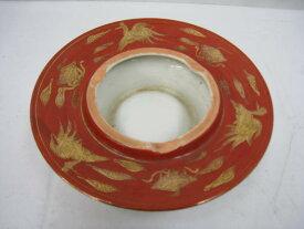 【中古】レトロ 九谷焼 永樂 灰皿 陶器 陶磁器 金 赤 銘あり
