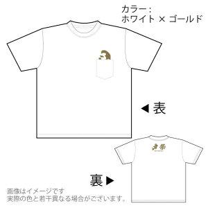 ポケットTシャツ/竹内力/力祭/竹内力