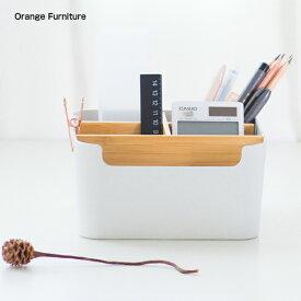 【Orange(オレンジ)家具 マルチ収納ケース(標準サイズ)】コスメボックス 大容量 メイクボックス 収納ケース 机上 引き出し 卓上 収納 おしゃれ ケース 小物入れ 化粧ボックス 雑貨収納 デスク オフィス リモコンラック 北欧 コスメ収納 幅15×奥行18×高さ9cm cs8908