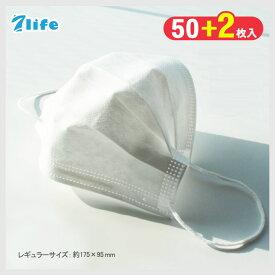 【5月28日から順次発送】マスク 在庫あり 50枚 使い捨てマスク 不織布マスク 高性能マスク 高性能フィルター 花粉ガード 抗菌 抗カビ ニオイカット レギュラーサイズ 箱なし