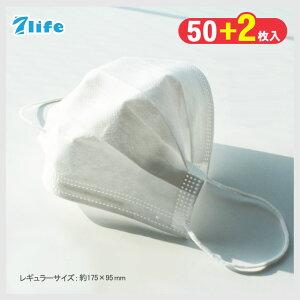 【3日以内発送】マスク 1箱 在庫あり 50枚 使い捨てマスク 不織布マスク 高性能マスク 高性能フィルター 花粉ガード 抗菌 抗カビ ニオイカット レギュラーサイズ 50枚即納 大人