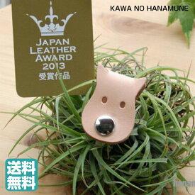 革ノ花宗 「JAPAN LEATHER AWARD」受賞作品『コード犬』