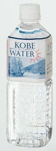 神戸ウォーター布引の水 0.5L×24本入 神戸 六甲 天然水 水 ミネラルウォーター500ml ペットボトル