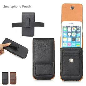 多機種対応 スマホポーチ マルチケース iPhoneXS マグネット付き iphone8 XperiaXZ3 クリップ式 ベルトポーチ GalaxyS9 note9 シンプル デザインケース huawei mate20 pro ベルト通し アイフォン 縦型 かっこいい カードポケット