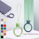 スマホリング くま シリコン 携帯ストラップ クマ ワイヤレス充電対応 かわいい スマホケースに色合わせ 指 かわいい …